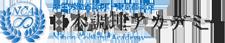 東京の調理師学校・調理師専門学校|日本調理アカデミーで調理師免許取得